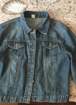 Укорочённая джинсовка.