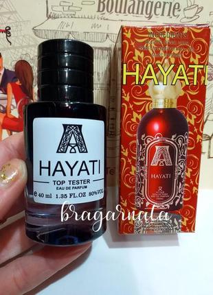 Hayati🍓 attar модный женский аромат 40 мл, арабская парфюмерия