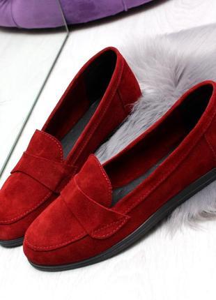 Красные замшевые мокасины.лоферы.туфли.балетки .червонi.бордо
