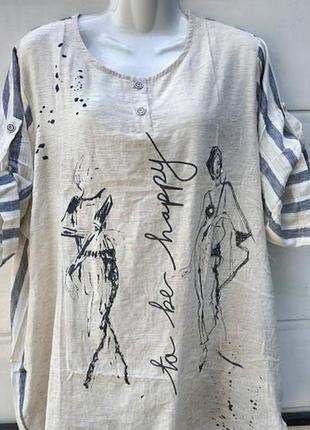 Туника рубашка блуза