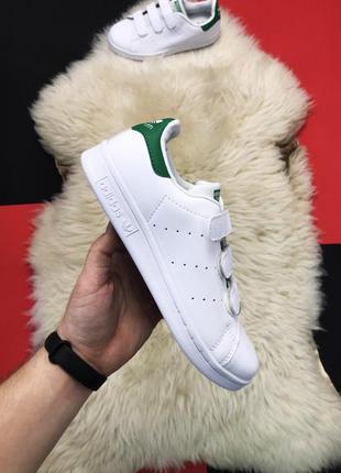 Мужские кроссовки кеды adidas stan smith белые на липучках кожаные