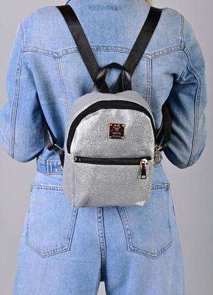 Рюкзак - сумка эко кожа 265381 серебро