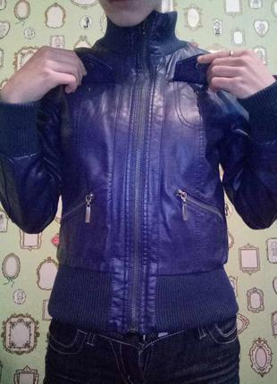 Супер куртка  (качество + цена)