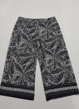 Укороченные брюки-кюлоты