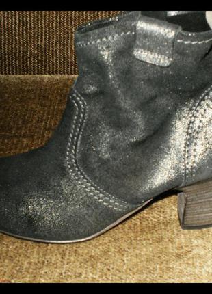 Демисезонные итальянские ботинки