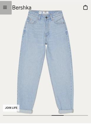Bershka джинсы мом светлые mom jeans