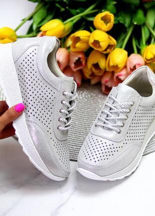 Трендовые модельные серебристые кожаные женские кроссовки натуральная кожа