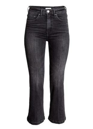 Укорочённые джинсы клёш 36/s h&m