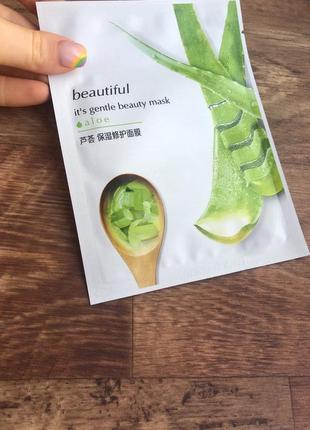 Новая тканевая маска для лица алое гиалуронка от отеков увлажняющая