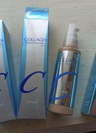 Корейский тональный крем enough collagen, 100мл spf15