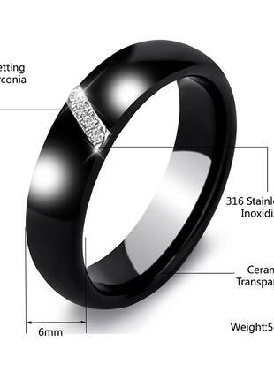 Керамика кольцо размер 17