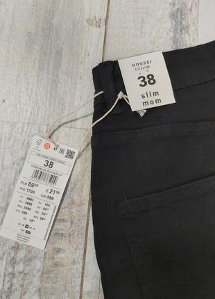 Чёрные джинсы мом
