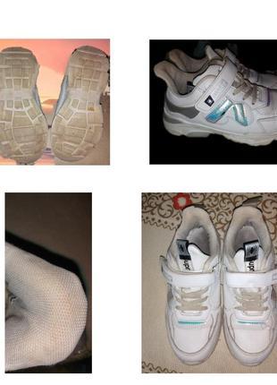 Кроссовки белые со светоотражающими полосками.5 фото