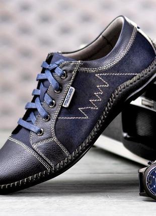 Туфлі чоловічі спортивні сині (5173-3в)