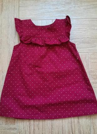 Бордовый сарафан платье