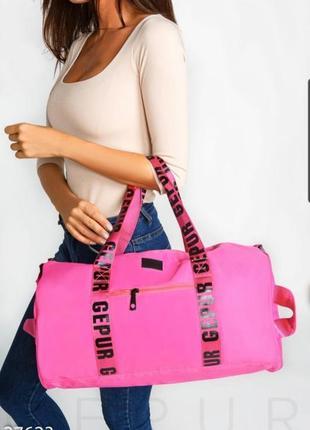 Спортивная женская сумка gepur