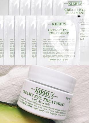 Kiehl's крем для кожи вокруг глаз с авокадо 14 g