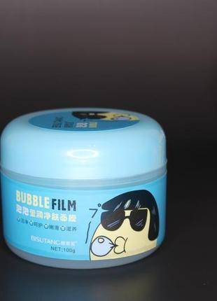 Пузырьковая маска для лица bubble film bisutang, 100 г