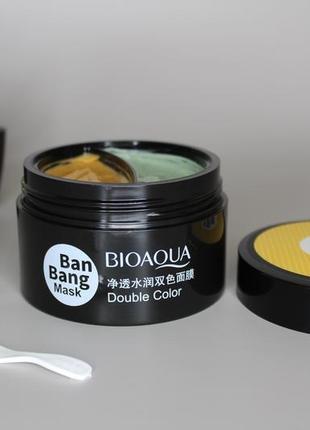Двойная маска для лица ban bang mask bioaqua, 100 г
