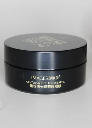 Патчи для кожи вокруг глаз с чёрным жемчугом images, 60 шт. 80 г