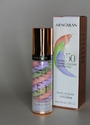 Mengxilan основа под макияж, 40 г