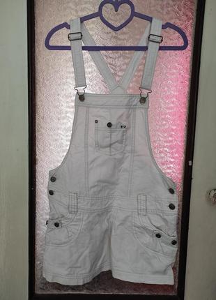 Комбинезон джинсовый белый с юбкой на бретелях