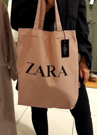 Брендовые шопперы  zara. разные цвета.