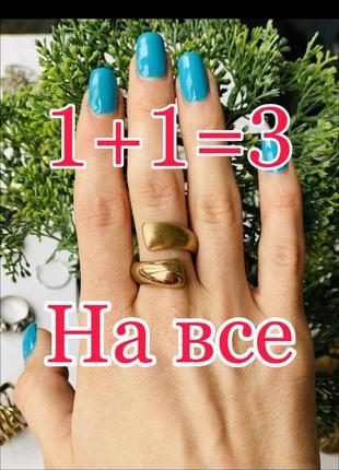 Кольцо р18