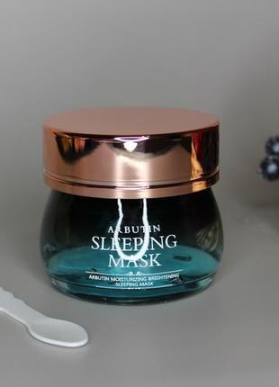 Ночная гель - маска с арбутином и гиалуроновой hankey, 120 г