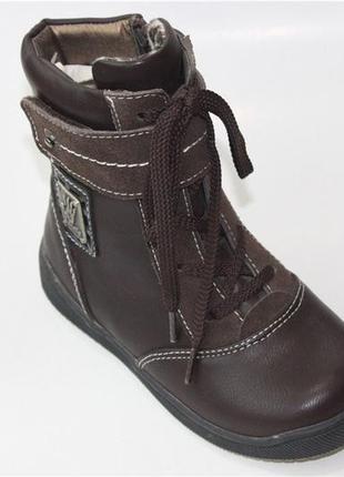 Ботинки кожаные детские унисекс весна осень, 25-30