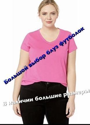 Большой выбор футболок / блуз нежно - розовая футболка р 48-50