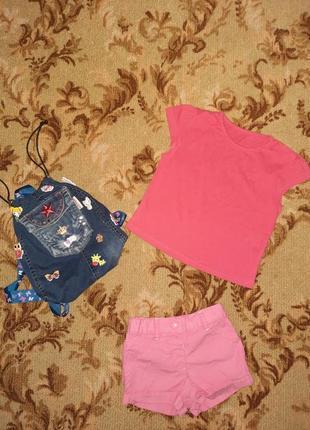 Комплект,шорты+ футболочка