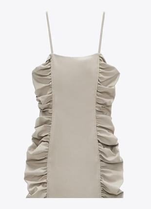 Нове кожана плаття від zara
