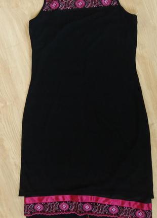 Плаття в стилі білизни