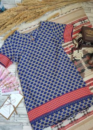 Платье миди стильное трендовое с коротким рукавом