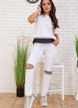 Cпортивный костюм женский белый