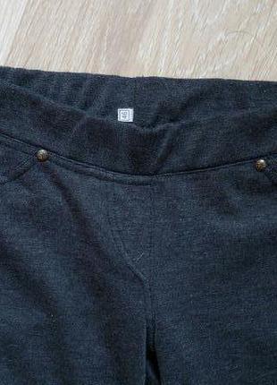Повседневные штаны / лосины