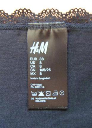 Трусики h&m