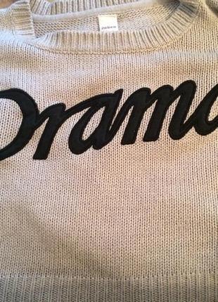 Кроп-топ,свитер,свитшот,кофта drama,короткая