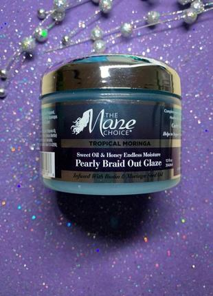 Гель для волос the mane choice tropical moringa sweet oil & honey endless moisture pearly braid out glaze