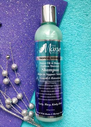 Шампунь безсульфатный tropical moringa sweet oil endless moisture shampoo