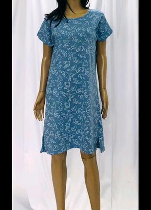 Туника,платье женское для дома