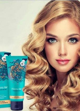 Маска для волос рост волос princess