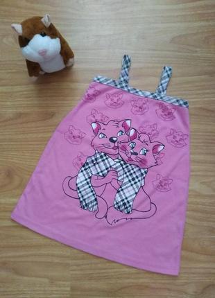 Платье с котятами. хб