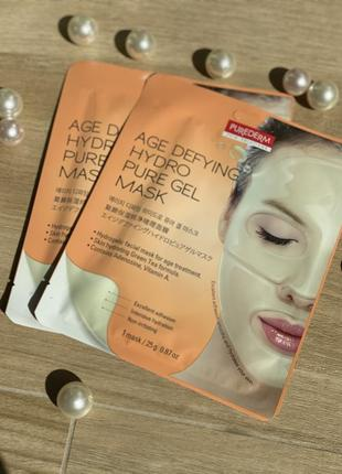 Гелева маска для обличчя