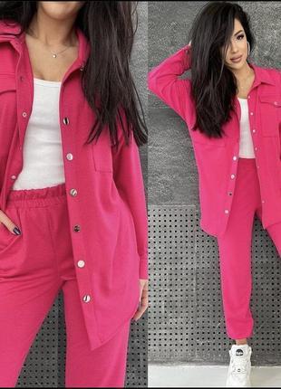 Костюм двойка (рубашка и штаны) , цвет малиновый/фуксия, размер 50-52