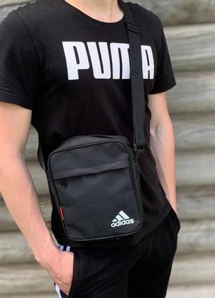 Мужская барсетка мессенджер сумка через плечо