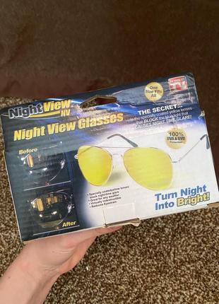 Водительские очки, поляризационные ночного видения антибликовые
