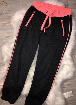 Спортивные штаны джогеры джогеры прогулочные брюки