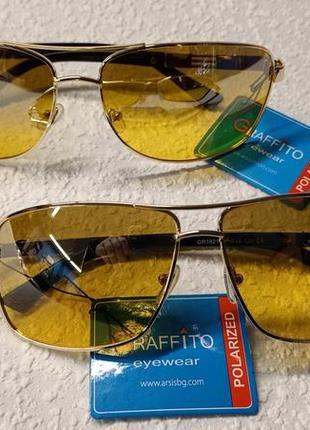 Очки для водителей антифара